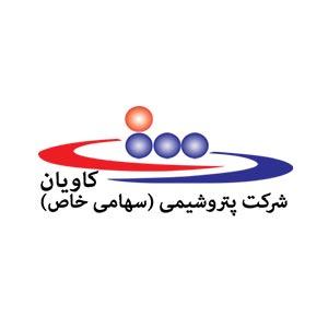 Kavian Petrochemical Company