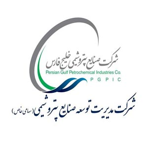 Persian GulfPetrochemical Company